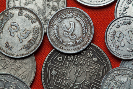 five rupee: Coins of Nepal. Nepalese five paisa coin.