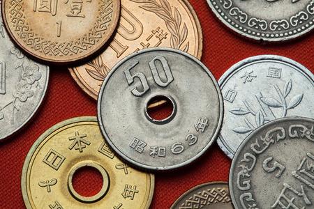full of holes: Coins of Japan. Japanese 50 yen coin.