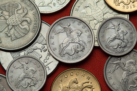 Coins of Russia. Saint George killing the Dragon depicted in the Russian kopek coins.