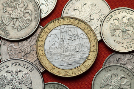 Coins of Russia. Kazan Kremlin depicted in the Russian commemorative 10 ruble coin dedicated to Russian Historical Towns. Stock Photo