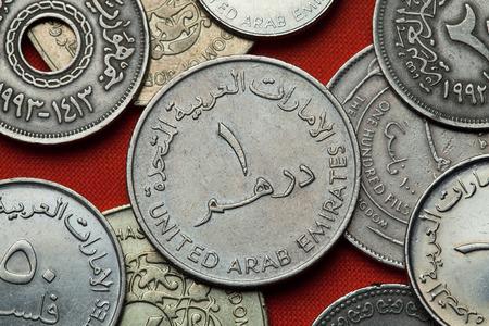 numismatic: Coins of the United Arab Emirates. UAE one dirham coin.
