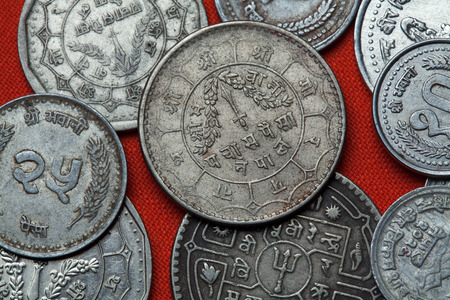 numismatic: Coins of Nepal. Nepalese rupee coins.