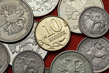 kopek: Coins of Russia. Russian 10 kopek coin. Stock Photo