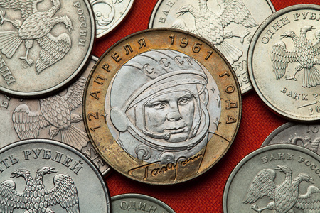 commemorative: Coins of Russia. First Soviet cosmonaut Yuri Gagarin depicted in the Russian commemorative 10 ruble coin.