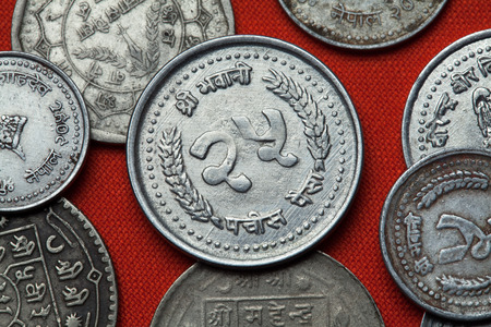 five rupee: Coins of Nepal. Nepalese 25 paisa coin. Stock Photo
