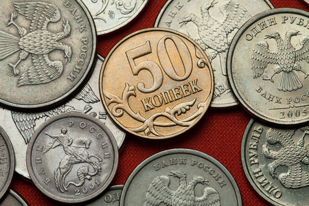 kopek: Coins of Russia. Russian 50 kopek coin. Stock Photo