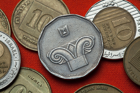 sheqalim: Coins of Israel. Ionic capital of column depicted in the Israeli five new shekels coin.