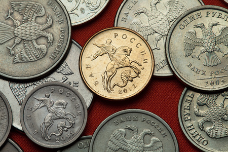 kopek: Coins of Russia. Saint George killing the Dragon depicted in the Russian kopek coins.