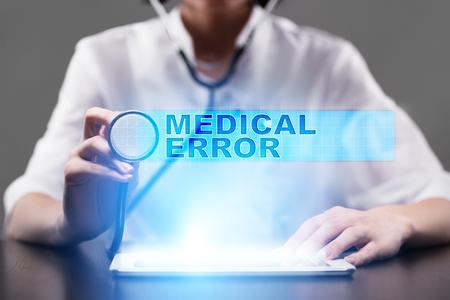 medical error. medical concept. Stock Photo