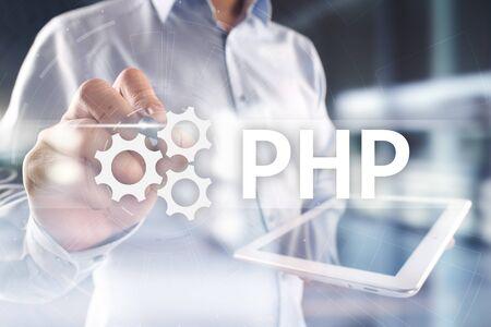 PHP, Web development concept on virtual screen.