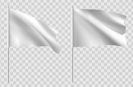 White clean horizontal waving template flag.