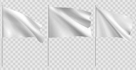 White clean horizontal waving template flag. Vektoros illusztráció