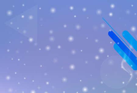 Winter christmas snowflake background. Vector. Ilustração