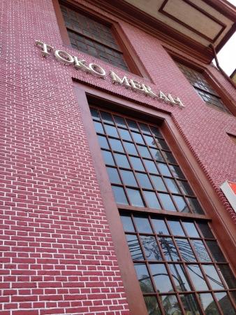 merah: Toko Merah at Jakarta old town Stock Photo