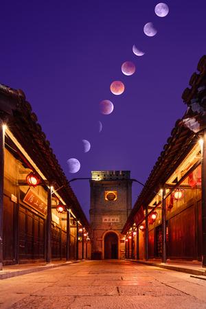 2018 total lunar eclipse
