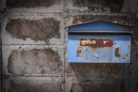 Old Thai Mail Box photo