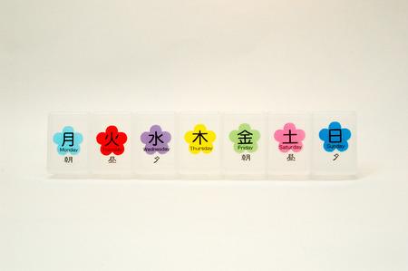 Japanese/English Pill Box Empty Stock Photo - 1438447