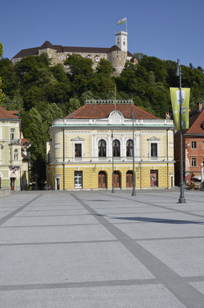 Historical and cultural center of Slovenia