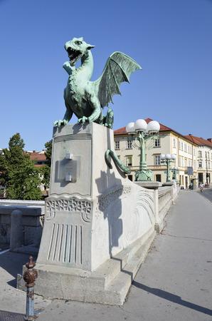 The historic Bridge of Dragons, Slovenia