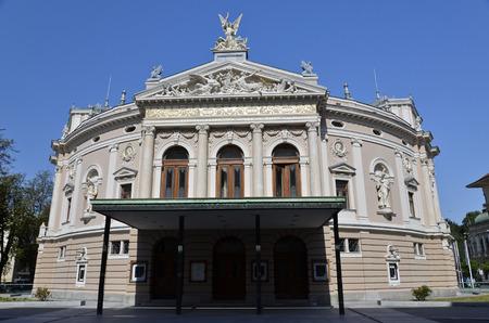 Quaint and picturesque opera house, Slovenia Editorial