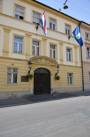 歴史的な建物にクロアチアの政治・行政 報道画像