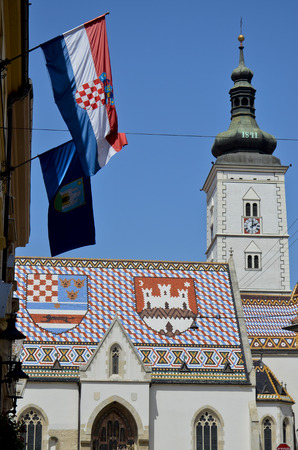 Elevated characteristic of the Church of St. Mark, the symbol of the city.