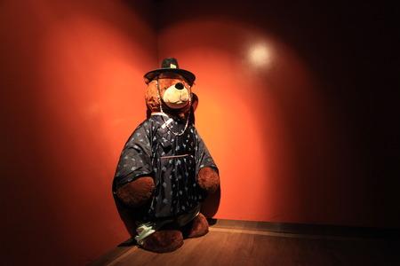 hanbok: korea bear