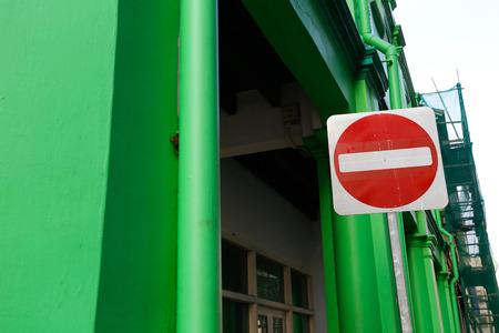 bioedilizia: Nessun segno su un edificio Verde