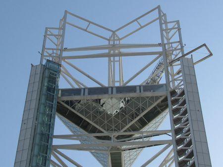 building external: External of a building