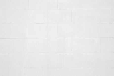 White wall texture, concrete surface, background or wallpaper.
