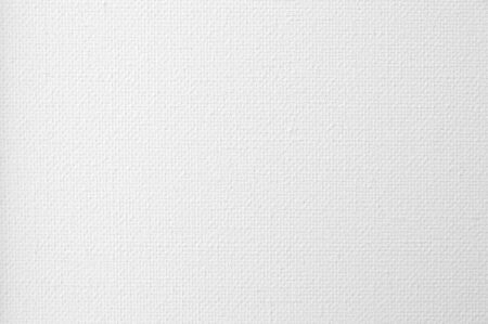 White watercolor drawing paper background