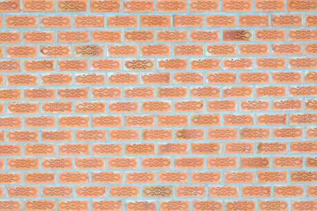 A background of a brick wall. Imagens
