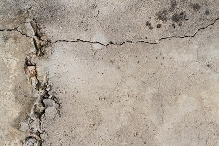 hormig�n: agrietado muro de hormig�n de textura de fondo