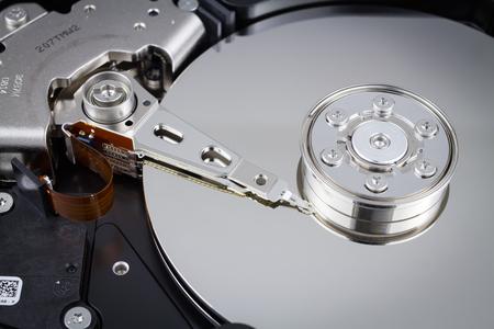 hard disk drive: Hard disk drive inside