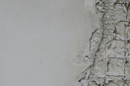 Technology reinforced concrete walls  Stock Photo
