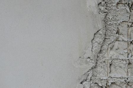 Technology reinforced concrete walls  Stock Photo