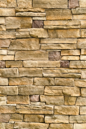 pattern gray color of modern style  design decorative  uneven  cracked real stone wall surface with cement Stock Photo - 16030288