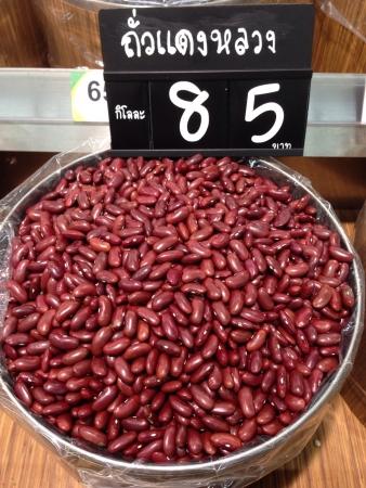 frijoles rojos: Frijoles rojos en el mercado de Tailandia Foto de archivo