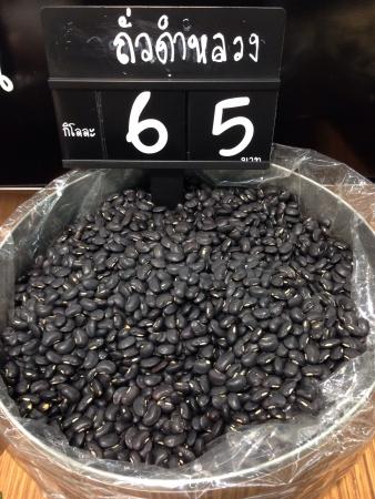 black gram: Black beans in Thailand market