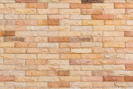 pattern color of modern style design decorative uneven cracked stone wall surface photo