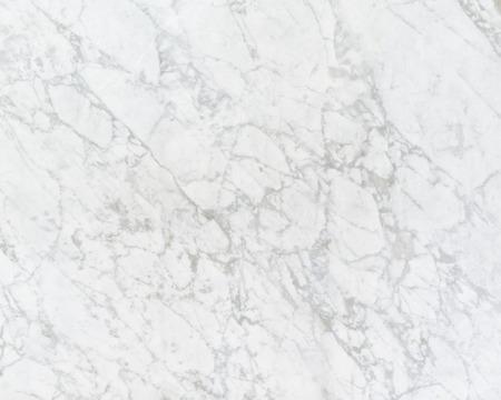 piso piedra: Brillante suave fondo blanco textura de mármol de la pared decorativa Foto de archivo