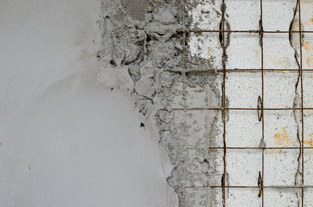 squalid: Technology reinforced concrete walls  Stock Photo