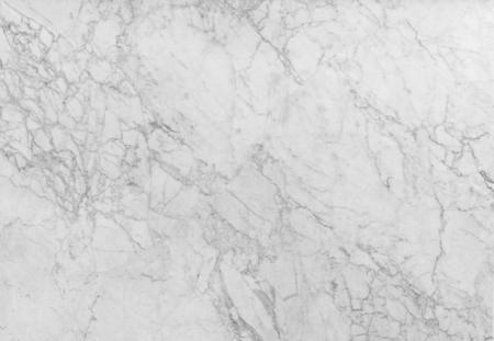 piso piedra: Brillante suave fondo blanco textura de m�rmol de la pared decorativa Foto de archivo