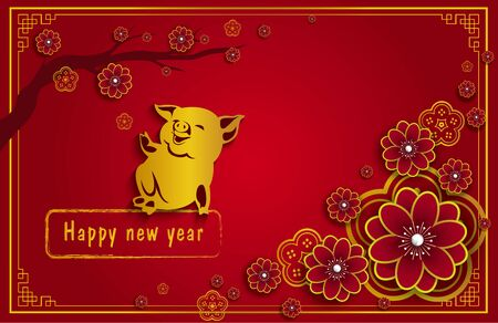 Happy chinese new year 2019 Zodiac sign with gold paper cut art (Chinese Translation : Year of the pig) Stock Illustratie