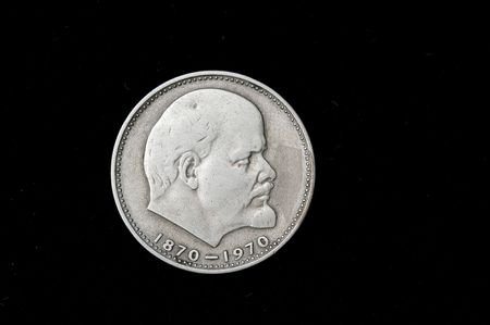 Argentine coin of Lenin in the Soviet Union photo
