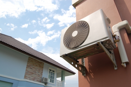 The hvac or outside unit of air-conditioner