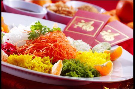 chinese new year salad Stock Photo - 6356571