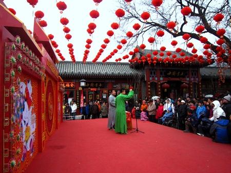 bejing: Pragram in Bejing Changdian temple fair