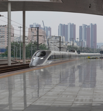 bullet train at the station photo