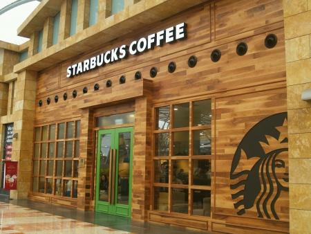 starbucks: Starbucks Coffee in Resorts World Sentosa